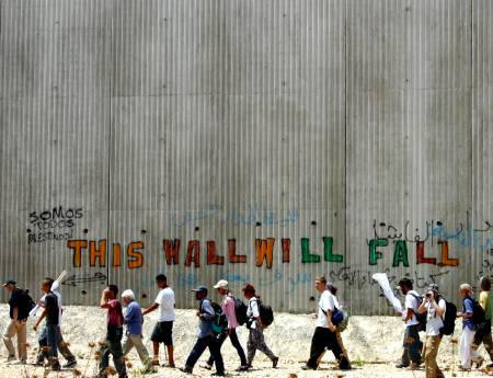 apartheid-wall-will-fall.jpg