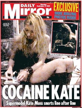 cocaine-katie.jpg