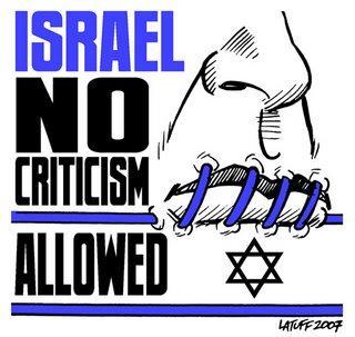 israel-no-crit-allowed.jpg
