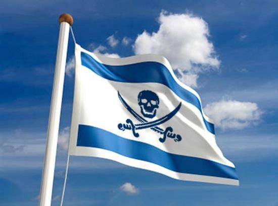 israeli-jolly-roger.jpg