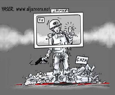 israeli-owwie.jpg