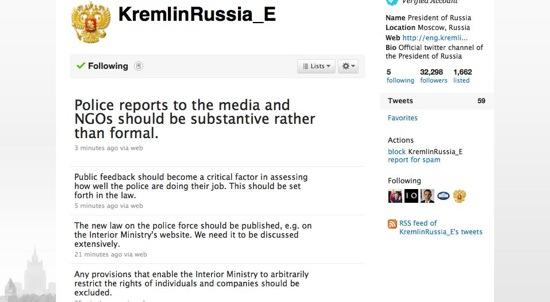kremlin-police-law.jpg